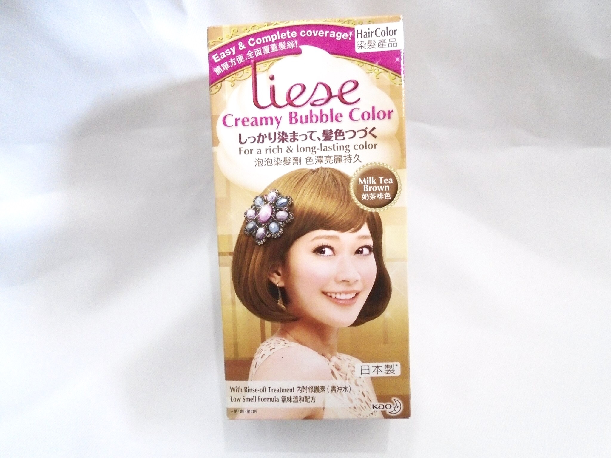 Liese Hair Bubble Color As Easy As Abc My Daily Dose Of Thoughts